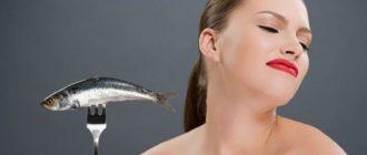 Почему появляется запах рыбы из влагалища