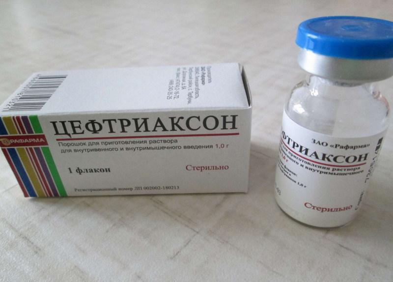Цефтриаксон при сифилисе