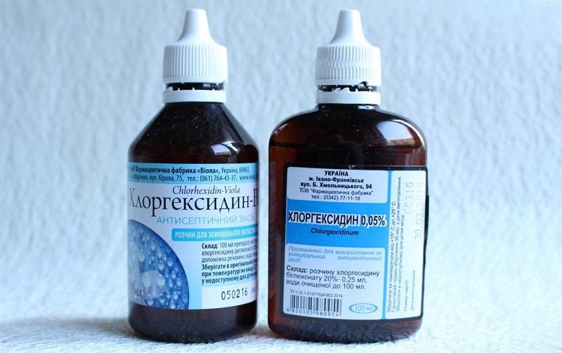 Впч и хлоргексидин - Все про папилломы