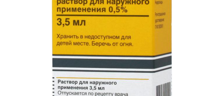 кондилин от папиллом