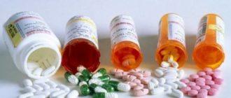 антиретровирусная терапия при вич